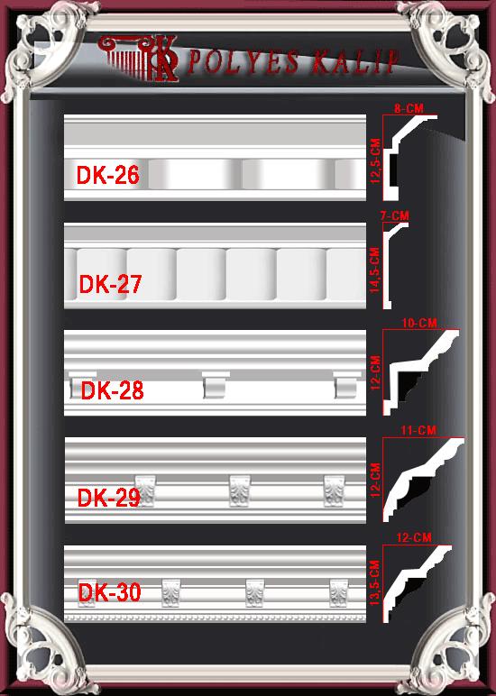 Desenli kartonpiyerler5